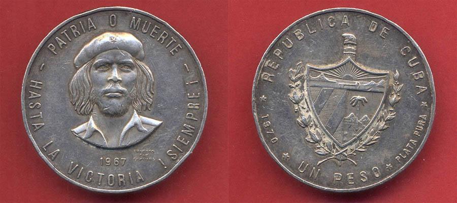 Монета че гевара юбилейные монеты 10 рублей список стоимость
